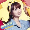STEP A GO! GO! (CD+DVD) [ 戸松遥 ]