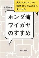 �ۥ��ή�磻����Τ�����