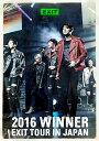 2016 WINNER EXIT TOUR IN JAPAN[Blu-ray+スマプラムービー] 【Blu-ray】 [ WINNER ]