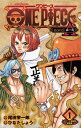 ONE PIECE novel A 1 (JUMP jBOOKS) 尾田 栄一郎