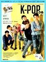 K-POPぴあ(vol.3) GOT7、GFRIEND、チョン・セウン、ユ・ソンホ、NCT (ぴあMOOK)