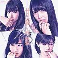 甘噛み姫 (Type-B CD+DVD)