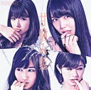 甘噛み姫 (Type-B CD+DVD) [ NMB48 ]