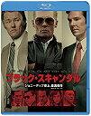 ブラック・スキャンダル【Blu-ray】 [ ジョニー・デップ ]