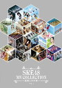 SKE48 MV COLLECTION 〜箱推しの中身〜 VOL.1【Blu-ray】 [ SKE48 ]