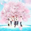絆ストーリー (初回限定盤B CD+DVD) [ アルスマグナ ]