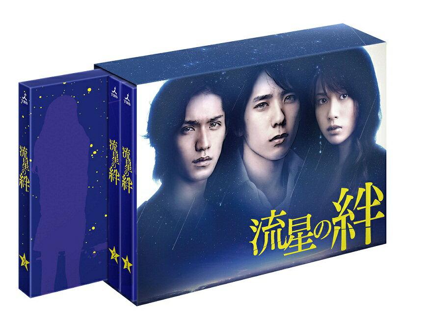 流星の絆 Blu-ray BOX【Blu-ray】 [ 二宮和也 ]...:book:17485347