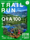 TRAIL��RUN��2016��2017��AUTUM��