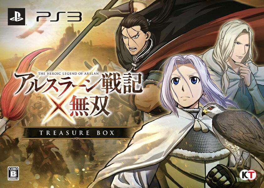 【予約】アルスラーン戦記×無双 TREASURE BOX PS3版
