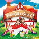 Heart of Magic Garden〜Lantis Artists Self Tribute Album〜2 (V.A.)