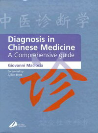 Diagnosis in chinese medicine giovanni maciocia pdf viewer