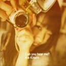 Can you hear me?(CD+DVD-2)