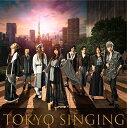 TOKYO SINGING (初回限定書籍盤) [ 和楽器バンド ]