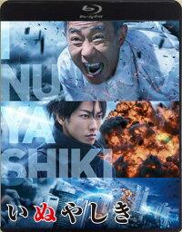 いぬやしき スタンダード・エディションBlu-ray【Blu-ray】 [ <strong>木梨憲武</strong> ]