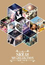 SKE48 MV COLLECTION 〜箱推しの中身〜 VOL.2【Blu-ray】 [ SKE48 ]