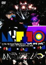m-flo 10 Years Special Live we are one [ m-flo ]