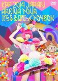 【DVD】KPP 2014 JAPAN ARENA TOUR きゃりーぱみゅぱみゅのからふるぱにっくTOY BOX