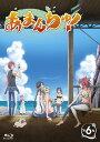 あまんちゅ! 第6巻 【Blu-ray】 [ 鈴木絵理 ]...