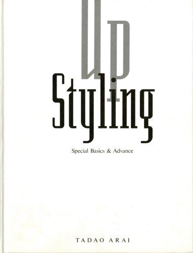 Up styling Special basics & advance [ 新井唯夫 ]