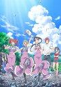 あまんちゅ! 第7巻 【Blu-ray】 [ 鈴木絵理 ]...