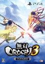 無双OROCHI3 プレミアムBOX PS4版