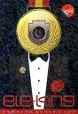 ele-king(vol.4) 2011年ランキング100 (DOMMUNE BOOKS)