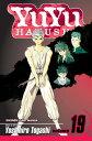 Yuyu Hakusho, Volume 19 YUYU HAKUSHO V19 (Yuyu Hakusho (Paperback)) [ Yoshihiro Togashi ]