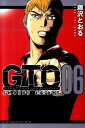 GTO SHONAN 14DAYS(06) [ 藤沢とおる ]