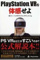 PlayStation VR�������