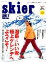 skier(2017)