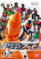 仮面ライダー クライマックスヒーローズ フォーゼ Wii版