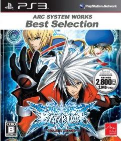 BLAZBLUE ARC SYSTEM WORKS Best Selection