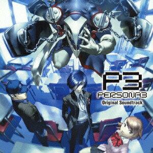 「ペルソナ3」オリジナル・サウンドトラック [ (ゲーム・ミュージック) ]...:book:11840112