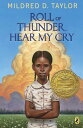 ROLL OF THUNDER HEAR MY CRY Puffin Modern Classics Mildred Taylor PUFFIN BOOKS2017 Paperback English ISBN:9780140384512 洋書 Books for kids(児童書) Juvenile Fiction