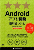 http://books.rakuten.co.jp/rb/12790548/