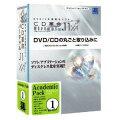 CD革命/Virtual Ver.11 XA Std アカデミック版