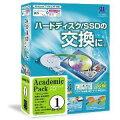 【数量限定特価】HD革命/CopyDrive Ver.4 with Partition EX アカデミック版