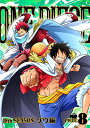 ONE PIECE ワンピース 18THシーズン ゾウ編 PIECE.8 [