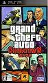 グランド・セフト・オート チャイナタウン・ウォーズ PSP版