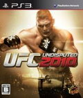 UFC Undisputed 2010 PS3版
