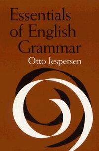 Essentials_of_English_Grammar