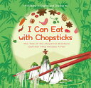 I Can Eat with Chopsticks: A Tale of the Chopstick Brothers and How They Became a Pair - A Story in I CAN EAT W/CHOPSTICKS [ Lin Xin ]