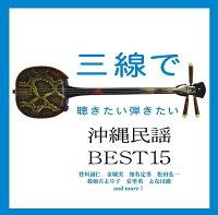 ������İ�������Ƥ�����_����̱��_BEST15