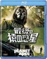 �Ǹ�α������ ��Blu-ray��