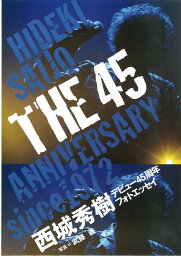 THE45 [ <strong>西城秀樹</strong> ]