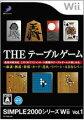 THEテーブルゲーム?麻雀・囲碁・将棋・カード・リバーシ・五目ならべ?