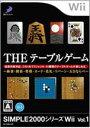 THEテーブルゲーム ?麻雀・囲碁・将棋・カード・リバーシ・五目ならべ?