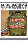 Phase3��2016��5����