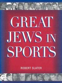 Great_Jews_in_Sports_��2005��