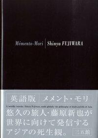 Me��mento-mori